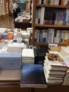 紀伊國屋書店新宿本店の思想書コーナー